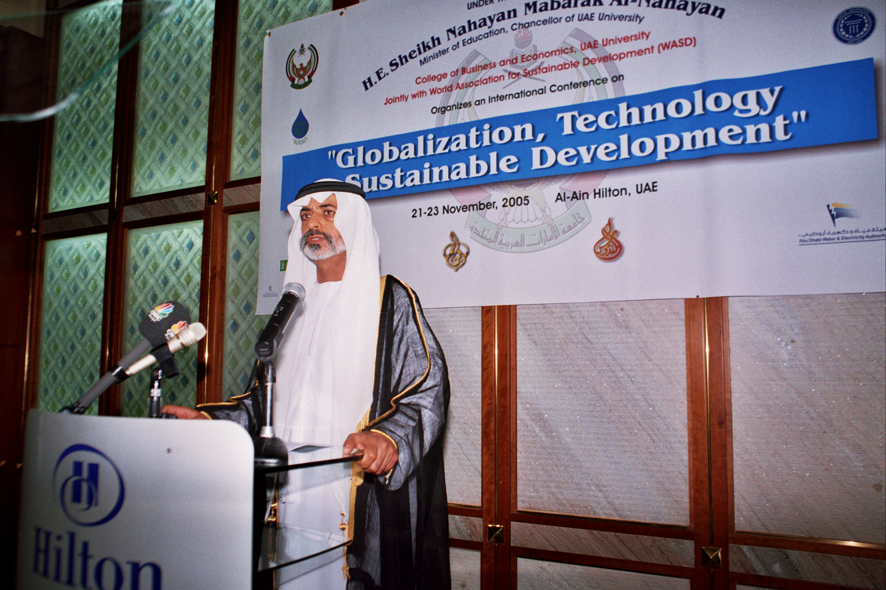 3rd Sustainability Conference, Al Ain, UAE 2005<div style='clear:both;width:100%;height:0px;'></div><span class='cat'>Sustainability Conferences, MENA</span>